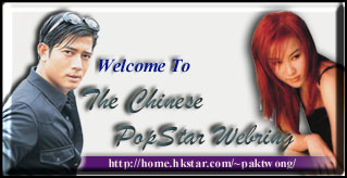 The Chinese Popstar Web Ring!